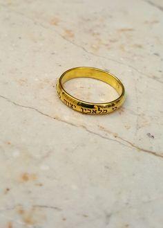 Shema Israël David Star Ring 925 Sterling Argent Juif Judaica Femmes Bijoux