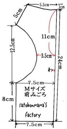 わんこ服の作り方!簡単タンクトップ | satobonmama*s factory