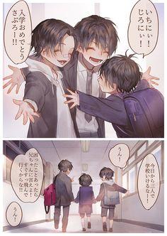 Anime Boys, Anime Siblings, Anime W, Anime Child, Anime Couples Manga, Cute Anime Guys, Anime Art Girl, Mc Lb, Funny Spongebob Memes