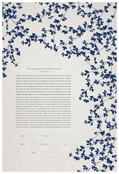 Japanese Washi Ketubah Print by Jennifer by JenniferRaichman