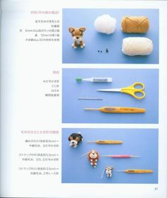 a crochet book of various dogs Crochet Books, Make It Simple, Hair Accessories, Stud Earrings, Album, Dogs, Handmade, Crafts, Archive