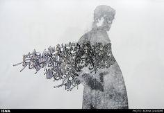 Reza Abedini | 2014 |