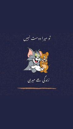 Me Quotes Funny, Love Quotes In Urdu, Baby Love Quotes, Best Friend Quotes Funny, Love Quotes Poetry, Best Lyrics Quotes, Quran Quotes Love, Best Love Lyrics, Pretty Quotes