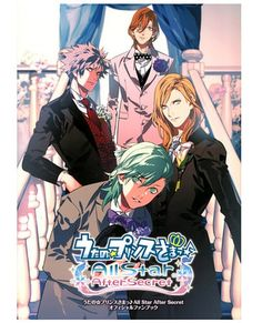 Product Details: Series: Uta no Prince-Sama ~ All Star After Secret Type: Art Book Format: Softcover Size: A4 Number of Pages: 127 Language: Japanese ISBN: 978-4-04-865419-7 Condition: Brand New Copyr