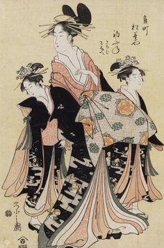 Hatsufune of the Matsubaya. Ukiyo-e woodblock print, about 1800, Japan.  Artist  Chobunsai Eishi