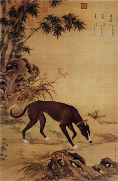 Reverend Giuseppe Castiglione, (Láng Shìníng) (1688 – 1766) was an Italian painter, court artist and Jesuit missionary to the Imperial Qing court in China.Ten Prized Dogs 07.jpg