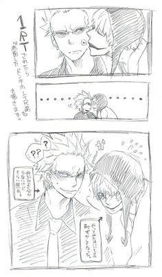 One Piece Comic, One Piece Fanart, One Piece Anime, Trafalgar Law, Brother, Religion, Kawaii, Fan Art, Manga