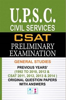 How to Go-through for #UPSC #Civil #Services #CSAT #Preliminary #Exam #Preparation #Book Ias Books, Study Websites, Daycare Teacher Gifts, Ias Study Material, Upsc Civil Services, Exam Guide, Buying Books Online, Gk Knowledge, Question Paper