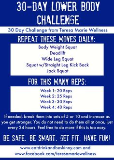 30 day lower body challenge