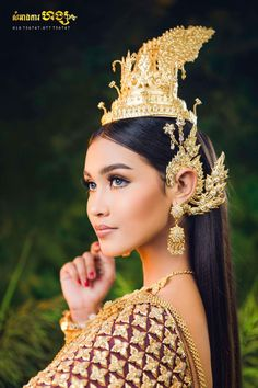 Cambodian Wedding, Khmer Wedding, Thai Traditional Dress, Traditional Fashion, Traditional Wedding, Traditional Outfits, Thai Wedding Dress, Wedding Dresses, Thailand Fashion