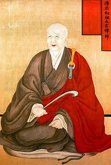 Taego Bowoo or Taego Bowu, was a Korean Seon (Zen) master who lived during the Goryeo Dynasty and is one the original founder of the Jogye Order, along with Jinul, and is credited as the founder of the modern Taego Order in Korean Buddhism.