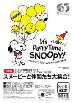 PEANUTS誕生65周年のお祝いパーティーをみんなで楽しもう!|SNOOPY.co.jp :スヌーピー公式サイト