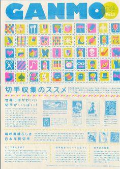 Ganmo vol.1 Illustration print - cool colours