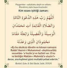 #ezan #namaz #din #dua #zikir #rahmet #mağfiret #amin #hadis #şefaat #fazilet #amel #ezanduası #türkiye #istanbul #rize #trabzon #eyüp #ilmisuffa