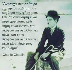 Epic Quotes, Best Quotes, Steps To Success, Charlie Chaplin, Greek Quotes, Beautiful Mind, True Words, Success Quotes, Picture Quotes