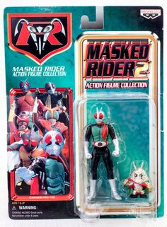 Kamen Maked Rider New No.01 Action Figure Collection JAPAN ANIME MANGA TOKUSATSU