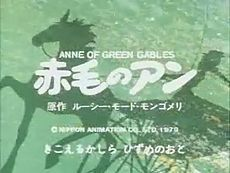Anne of Green Gables (赤毛のアン) is an animated television series, part of Nippon Animation's World Masterpiece Theater. It was adapted from the novel, Anne of Green Gables, by Lucy Maud Montgomery. Produced by Nippon Animation in 1979, it was first broadcast on Fuji TV from January 7, 1979 to December 30, 1979. Fifty episodes were produced in total.