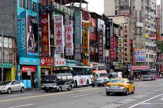 【台湾】格安で個室に泊まりたい!5000円前後で泊まれちゃう台北ホテル10選 - トラベルブック