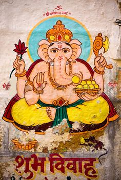 Ganesh: As the remover of obstacles, he's always been a personal favorite