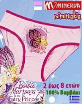 Παιδικά Εφηβικά Εσώρουχα & Βρεφικά Κορμάκια Underwear, Disney, Kids, Young Children, Boys, Children, Boy Babies, Child, Lingerie