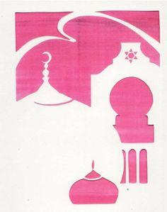 Beautiful & Unique Ramadan Greeting Card Ideas.