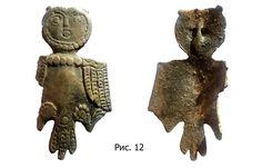 Орнитоморфная ритуальная подвесная бляха XI-XII в.н.э.