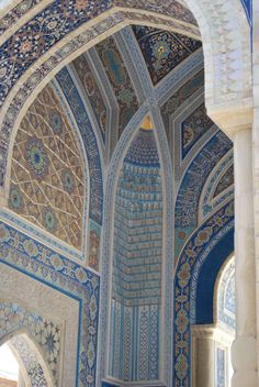 Shrine of Imam al-Bukhari | Uzbekistan