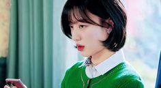 Korean Bangs, Sad Pictures, Aesthetic Template, Happy Vibes, Kdrama Actors, True Beauty, Korean Girl, Pretty Girls, Actors & Actresses