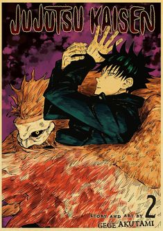 Back to College Anime Jujutsu Kaisen Posters Kraft Paper Vintage Poster Wall Art Painting Study Home Living Room Decoration Pictures - 42X30cm-18 / Q036 / China