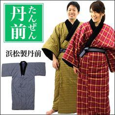 Made in Hamamatsu Japan Naga Tenzen - Japan cool culture and products information. - DOMO ARIGATO JAPAN Domo Arigato, Hamamatsu, Housecoat, Things To Buy, Stuff To Buy, Yukata, Traditional Outfits, Kimono, Japanese