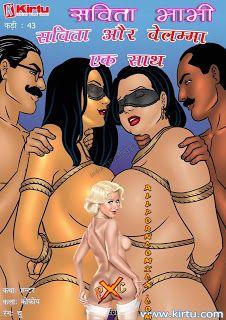 Savita Bhabhi Hindi Episode- 43 Free Download