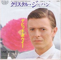 Condition: VG+ / VG+ Japanese press in great shape. Vinyl in Japanese RCA sleeve, includes picture insert with Japanese and English lyrics to Alabama Song. A great addition to any Bowie collection!…