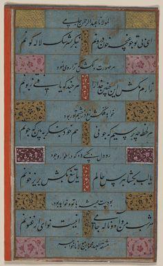 Versos de Jami - Biblioteca Digital Mundial.  fragmento caligráfico incluye versos compuestos por el poeta persa Jami (fallecido en 1492 [897 AH]), cuyo nombre completo, Mawlana 'Abd al-Rahman Jami, se observa en la parte superior del panel. En caligrafía más grande aparece un ghazal (poema lírico), en el que un amante suspira por la falta de noticias de su amada.