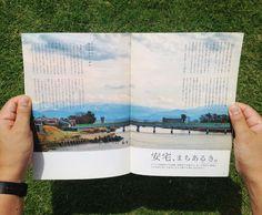 加賀日和vol16
