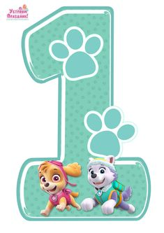 Pin on Paw Patrol birthday ideas Sky Paw Patrol, Paw Patrol Party, Birthday Tags, Happy Birthday Wishes, Birthday Ideas, Baby Month Stickers, Cute Stickers, Paw Patrol Decorations, Cumple Paw Patrol