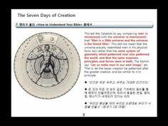 윤앤리의 사는 이야기 EP #112 - 성경 심볼리즘 (7일 간의 창조)