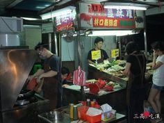 永春站 林口街夜市 鹽酥雞
