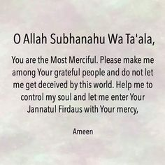 Oh Allah, let my every step lead me ultimately closer to You....ameen