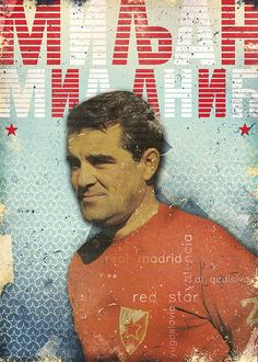 Miljan Miljanić by Marija Marković Football And Basketball, Soccer Players, Red Star Belgrade, Graphic Design Posters, Real Madrid, Stars, Behance, Casual, Pictures