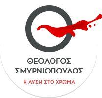 Θεολόγος Σμυρνιόπουλος Chalk Paint, Company Logo, Logos, Pattern, Logo, Chalkboard Paint, Legos