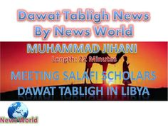 Dawat Tabligh News ||| Arab World become Dawat Tabligh |||Sheikh Jihani (Libya)|||  Muhammad Jihani Bul People Know Him As Sheikh Jihani,Formerly a captain of the Libyan national football team.  He was so well known that libya's leader Ghaddafi even mentioned him by name in his speech  He has played against many well know players of them is Brazil's Pele.In the UK he has played for Southampton & AFC Bournemouth  He moved to the UK for education where the state of the Ummah sparked a fire ...