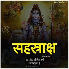 ऊँ महाशिवाय सोमाय नम: 🙏 #shiva #lordshiva #bholenath #ShivShankara #shankar #bolenath #shivshankar #mahadev #mahakal #shivshambhu #shivbhakti #shivtandav #shivshakti #tandav #shivtandav #shivmantra #jaishivshankar #BhaktiSarovar Lord Shiva, Shiva