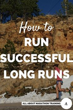 This page is a How-to Guide on Long Distance Running for Marathoners and half marathoners. Learn how to pace yourself, build your endurance, build stamina, schedule in rest, and just how long you need to run while training for a half or full marathon. #cardioforbeginnersstartrunning