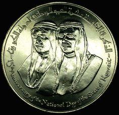 1976 KUWAIT 2 Dinars SILVER Coin UNCIRCULATED CHOICE GEM GRADE - Scarce Coin!