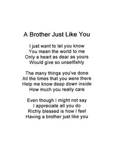 Brother Poems From Sister | Make selection on Order Now Page