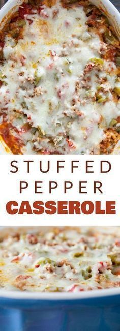 EASY Stuffed Pepper Casserole is baked in the oven for a cheesy dinner meal! It's filled with ground beef, green peppers, diced tomatoes, rice and smothered in mozzarella cheese.