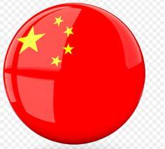 欢迎 (Welcome!) to more educators from #China - Good to have you around:)