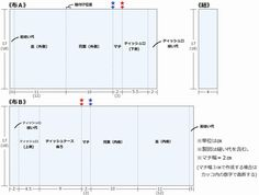 画像を等倍で表示します Ffa, Bar Chart, Diagram, Sewing, Pattern, Handmade, Dressmaking, Bar Graphs, Craft