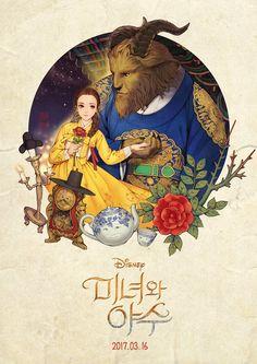 """이번에 개봉하는 디즈니 영화 <미녀와 야수>와 공식 콜라보레이션 작업을 했습니다. 한국화적인 느낌의 포스터 작업인데요, 현재 여의도 CGV에서도 전시중입니다. 원작 애니메이션과 엠마 왓슨씨의 팬으로서 너무 즐거운 작업이었습니다! I worked on the official collaboration with the Disney movie """"Beauty and the Beast"""" which was released this March. It is a poster work with a Korean Makeover. It is currently being exhibited at Yeouido CGV. As a fan of the original animation and Emma watson it was a very enjoyable Work!"""