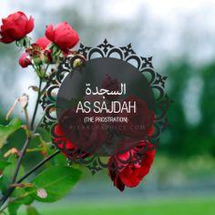 As Sajdah Surah graphics